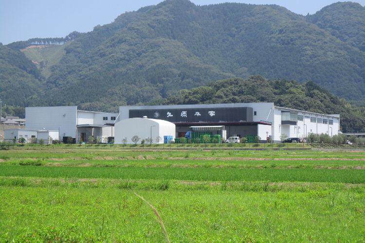 久原本家新工場建設造成工事